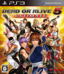 Dead_or_Alive_Ultimate_5_cover
