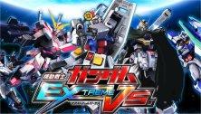 gundam_extreme_vs_title