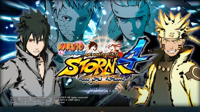 Naruto Storm 4 Comentado!